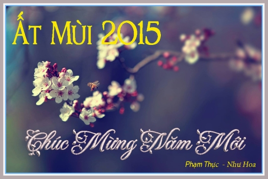 atmui_PTNH